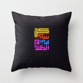 Everything looks black in the dark Throw Pillow