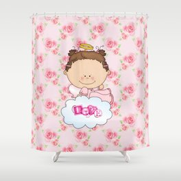 Baby Rose Is a Angel Shower Curtain