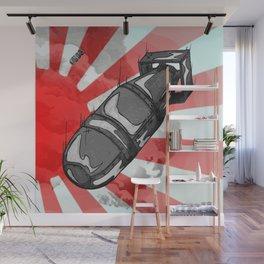 Atom Bomb Fat Boy Wall Mural