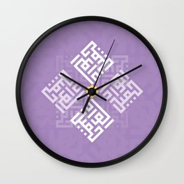 Flowers are Beautiful الورد جميل Wall Clock