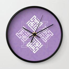 Flowers are Beautiful الورد جميل Wall Clock