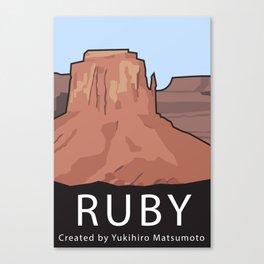 Ruby Programming Landscape poster Canvas Print