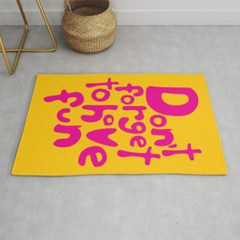 Don't Forget To Have Fun | Pink on Yellow | Motivational Typography Rug