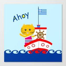 Greek Cat on Sail Canvas Print