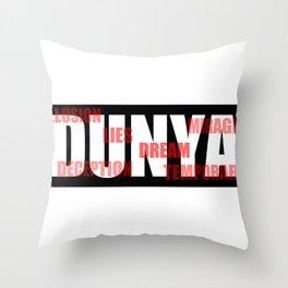 DUNYA Throw Pillow