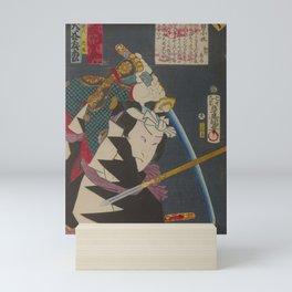 Japanese SAMURAI Fight Genji Legend Utagawa Musha Mini Art Print
