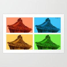 a few reflections on an elegant curve Art Print