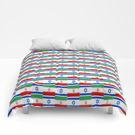 Mix of flag : Israel and Iran Comforters