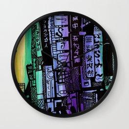 Colors of Tokyo Wall Clock