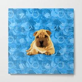 Shar-Pei puppy Metal Print