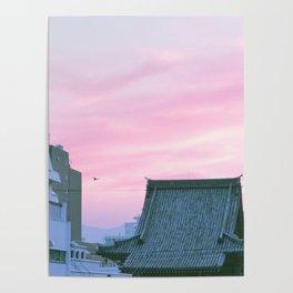 Hiroshima Dusk Poster