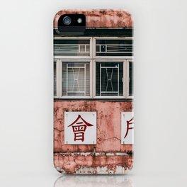 Aging Pink Facade, Hong Kong iPhone Case