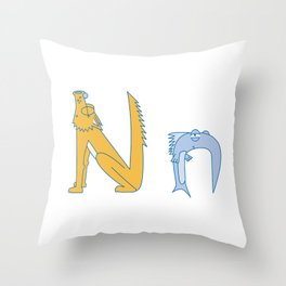 N Uppercase/Lowercase Pair, no border Throw Pillow