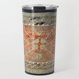 Kaitag 18th Century Caucasian Embroidery Print Travel Mug