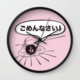Gomenasai Wall Clock
