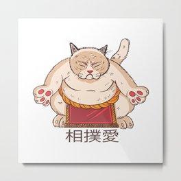 Sumo Cat Metal Print