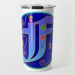 Initial Letter F Travel Mug