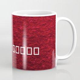 - corporation - Coffee Mug