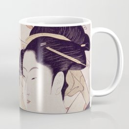 Three Beauties of the Present Day Coffee Mug