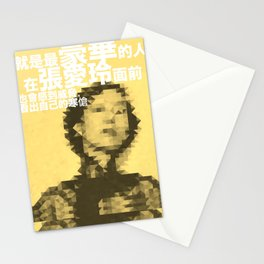 Eileen Chang Digital Stationery Cards