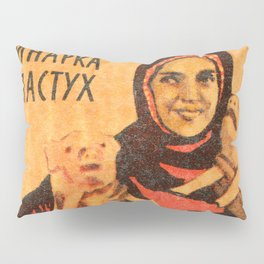 Soviet Film Poster They Met in Moscow Pillow Sham