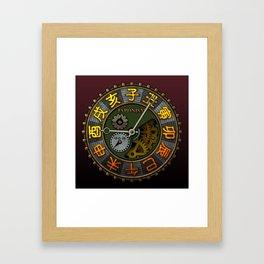 Japonism clock 1 Framed Art Print