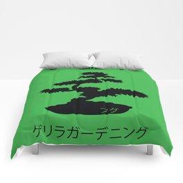 GUERRILLA GARDENING Comforters
