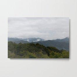 Arashiyama, Japan Metal Print