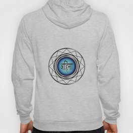 AHIMSA- non violence- typography in hindi means peace in Hindu,Buddhist and Jain Hoody