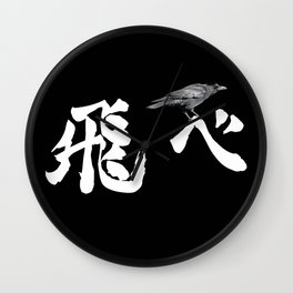 Karasuno Fly Wall Clock