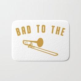 Instrument, music teacher, trombone, marching band, music notes, musician gift Bath Mat