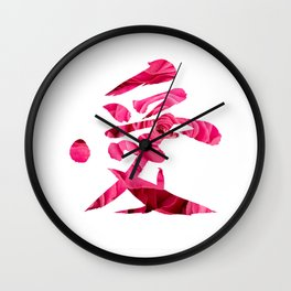 Japanese calligraphy & rose photography - Love Wall Clock