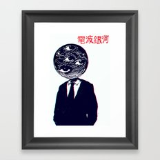 Mr Galaxy Framed Art Print