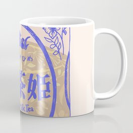 Royal Tea Coffee Mug