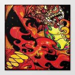 Sun Guardian Canvas Print