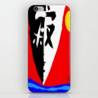 ying yang iPhone & iPod Skins featuring Ying&Yang by Lucius Enigma