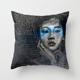 Portrait of A Sick Feeling Throw Pillow