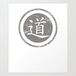Vintage Dao, Tai Chi Taoism Gift Art Print