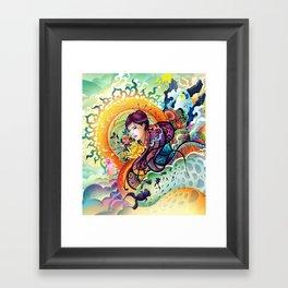 Trance Framed Art Print