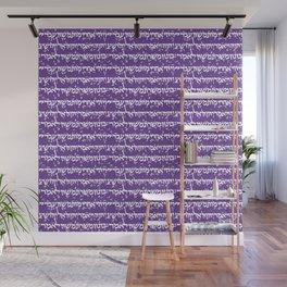 Hebrew Script on Royal Purple Wall Mural