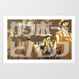 Manga 08 Art Print