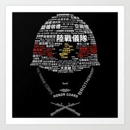 Text Cloud - Marine Corps Honor Guard Helmet Art Print