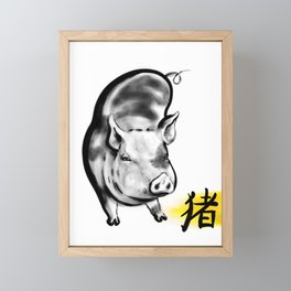 Chinese Ink Pig Framed Mini Art Print