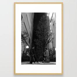 Teitai - 停滞 Framed Art Print