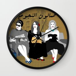 Salon of Stars Wall Clock