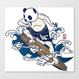 Surfin panda Canvas Print
