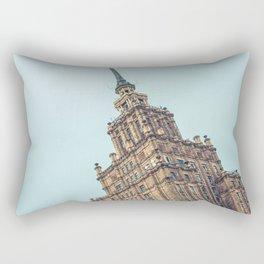 Lettische Akademie der Wissenschaften Rectangular Pillow