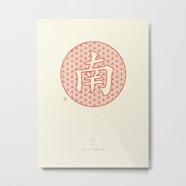 Chinese Character South / Nan Metal Print