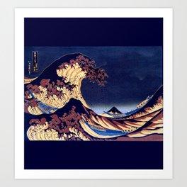 The Great Wave Off Kanagawa Inverted Katsushika Hokusai Art Print