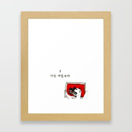 I am a dog Framed Art Print